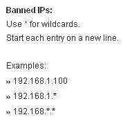 настройка WP Ban