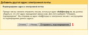 личная почта на сайт со своим именем