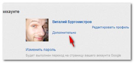 изменить имя канала youtube
