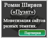 Как монеитизировать сайт