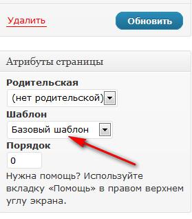 ajax подгрузка контента