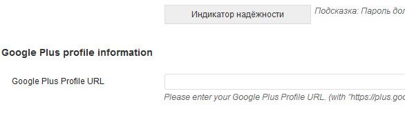 ссылка профиля google plus