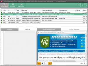 onlinesaler.ru