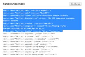 Копируем код