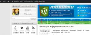 новая ссылка в панели админа на сайте wordpress