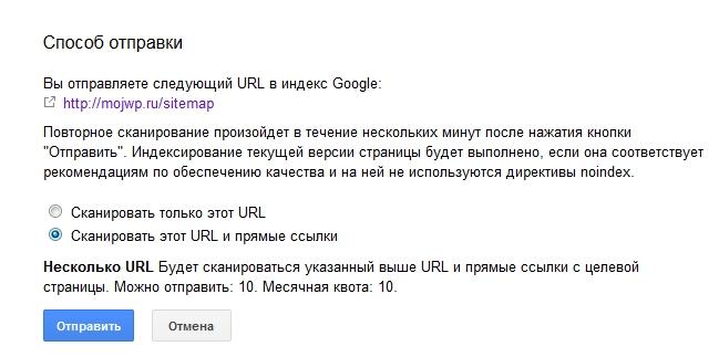 как спрятать дату от google