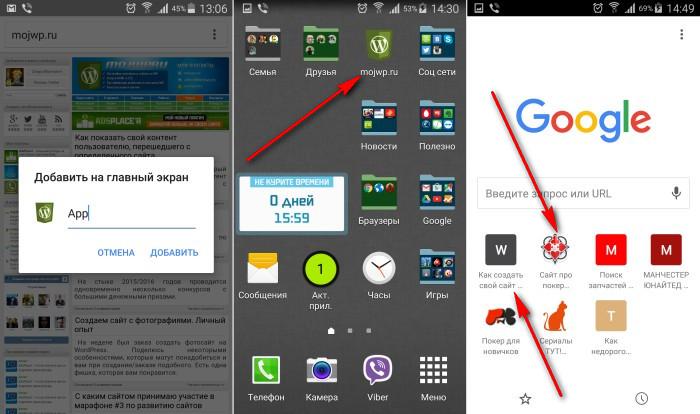 как сделать фавикон сайта под мобилы