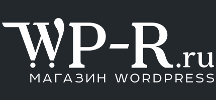 Магазин WordPress WP-R.ru
