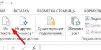 Правильная кодировка отчета data.csv статистики поисковых запросов из панели вебмастера Яндекс