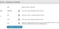 плагин SN Facebook Like 3 русский язык настройка