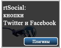 rtSocial