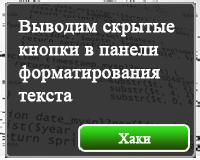 хак wordpress