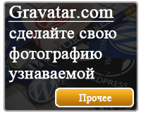 аватар комментатора