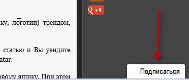 плагин подписки по почте на wordpress