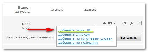 добавить сайт в sape