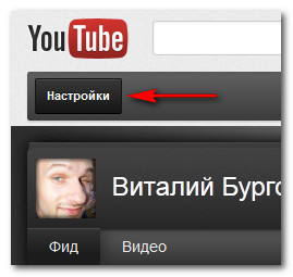 фон для канала youtube
