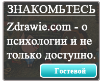 zdrawie.com
