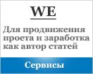 WebEffector для новичка. С чего начать?