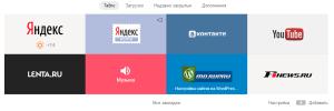 Как сделать виджет сайта в браузере Яндекс