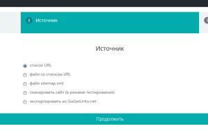 Как быстро загнать страницу в индекс Яндекс