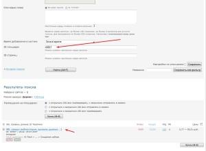 ID площадок в Sape для прокачки тИЦ на SEO/вебмастеринг блогах
