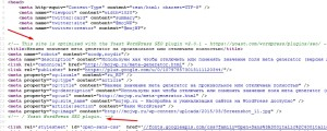 Как удалить комментарий WordPress SEO by Yoast в коде страницы