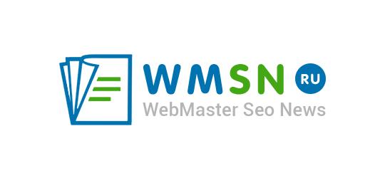 Ридер для вебмастеров и SEO-специалистов WMSN.ru - что, зачем и почему?