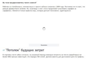 a3 Lazy Load или ускоряем сайт по #PageSpeed