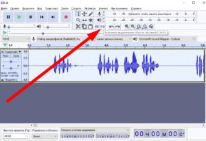 Audacity или как записать голос для видео. Мои настройки программы