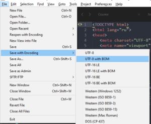 UTF-8 with BOM в ST3