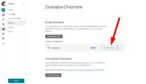 Авторизуем домен