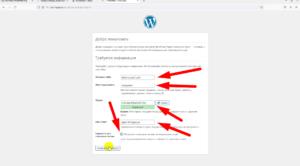 Заканчиваем установку своего сайта на WordPress